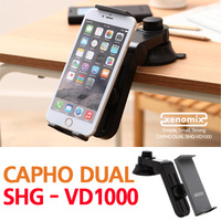 Capho Dual (SHG-VD1000) Car Dashboad Headrest / Tablet PC of Holder for Smartphone / Car accessory