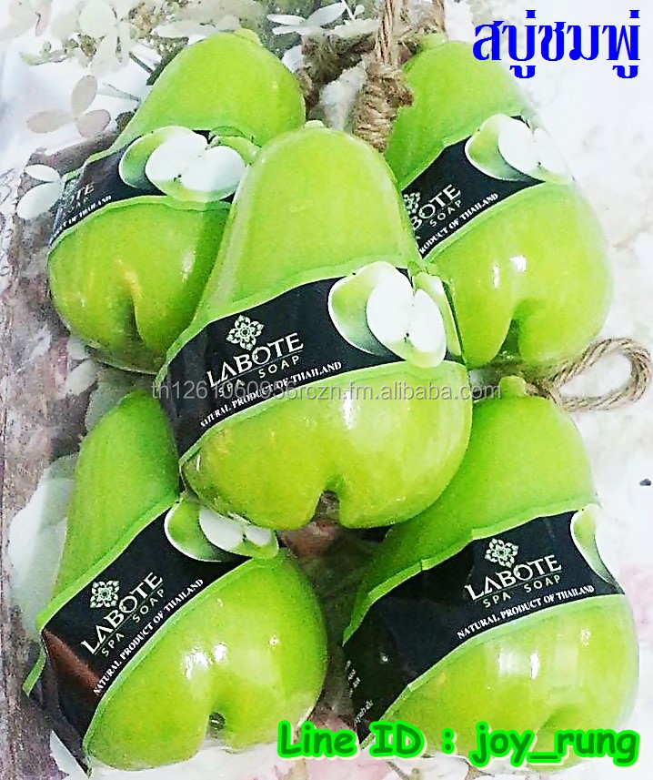 Rose Apple Soap 100% Natural Product of Thailand