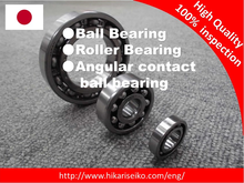 Top quality and High Technology scooter bearing at Cost-effective Quick Delivery