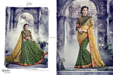 Genuine Gold Georgette On Fancy Net Designer Saree/saree wholesale /saree border embroidery designs