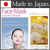 skin-friendly and Moist gold face mask with beauty made in Japan