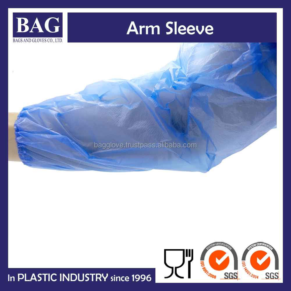 HDPE Plastic disposable protecive arm sleeves