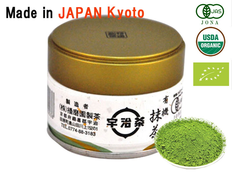 Japanese health drink Organic matcha green tea powder can[Grade: MIDDLE]