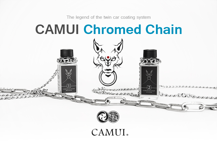 CAMUI X0 nano ceramic car coating high-density crystality coating