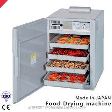 High quality mini Electric fruit dryer Made in Japan