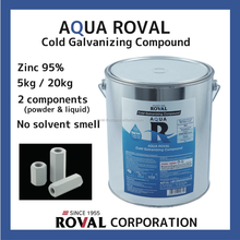 SUISEI ROVAL anti-corrosion water based paint for buildings