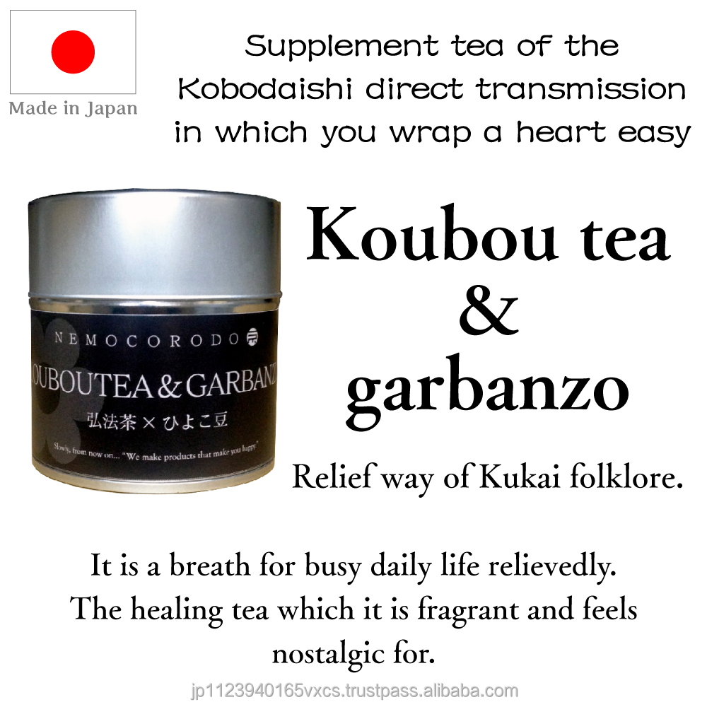 "High quality and Innovative Young and old of both sexes ""Koubou tea & garbanzo"" teabag with meal made in Japan"