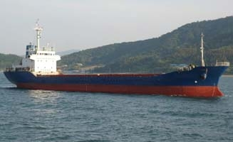 4,300 dwt general cargo ship for sale ( Nep- ca0017 )