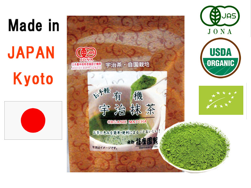 Organic Japanese Uji matcha green tea powder[Grade: MIDDLE]