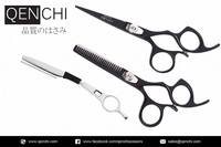 Japanese Barber Hairdressing Salon Scissors Thinning or Hair Cutting Right & Left Handed
