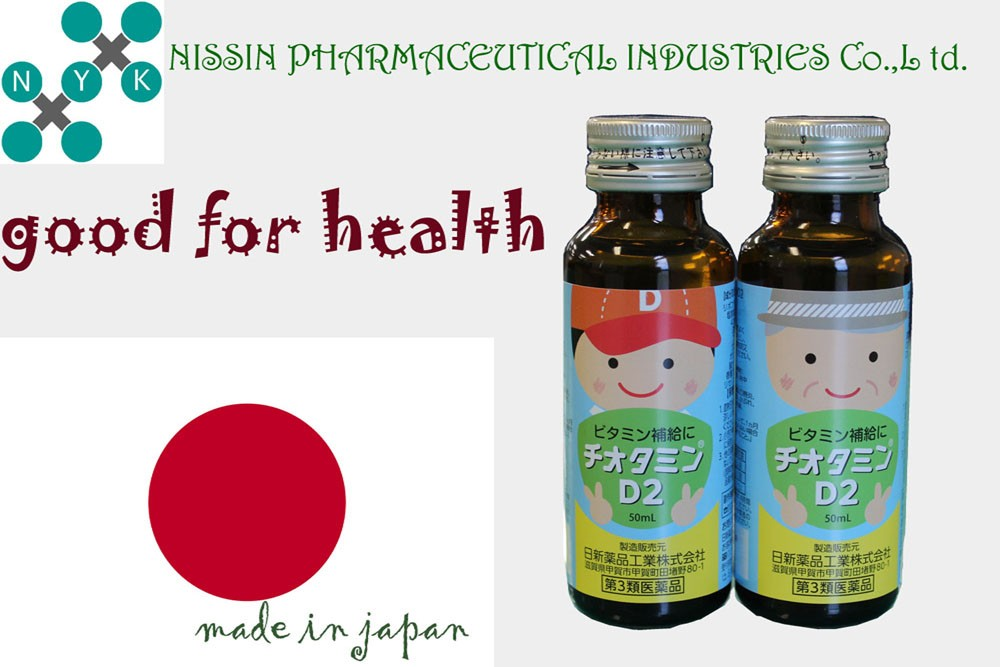 Vitamin B energy drink, use for children and adult, health supplement, made in japan
