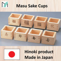 Traditional and durable hinoki wood at reasonable prices in various sizes and other materials available