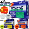 Confidence 332 tour Pro soft 2 piece golf ball tour Japanese colored golf ball