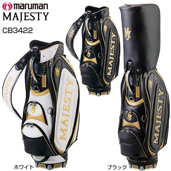 MAJESTY golf caddy bag CB3422 Maruman japanese Young Kim pro Replica model MAJESTY caddybag