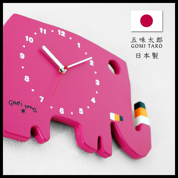 Pretty Japanese wall clock for home decoration, supervised by Japanese popular book author Mr. Taro Gomi