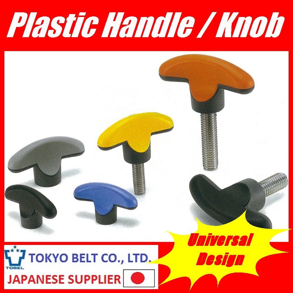 Safety Plastic Handle and Wing Knob NBK KUWM KUWF KUWMS KUWFS made in Japan