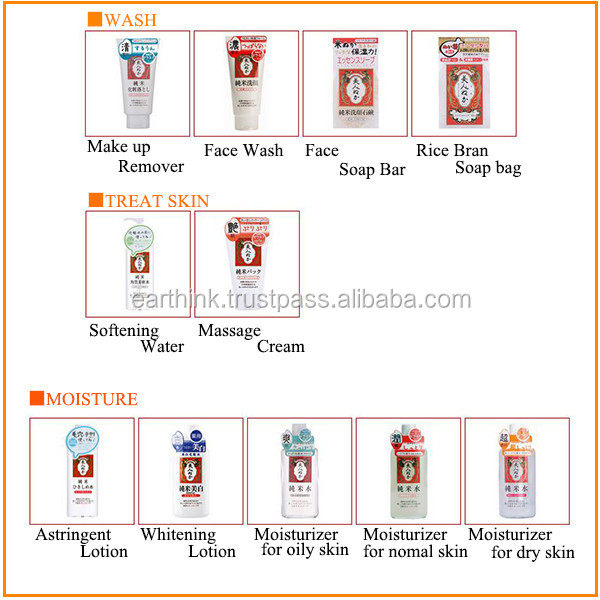 [Free sample]Japanese high quality natural Rice bran Jun-mai Facial Massage Cream 100g