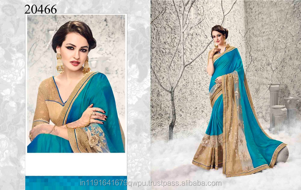 BLUE AND BEIGE COLOUR SATIN JAQUARD AND NET BEAUTIFUL HEAVY EMBROIDERY DESIGNER INDIAN SAREE ONLINE WHOLESALER
