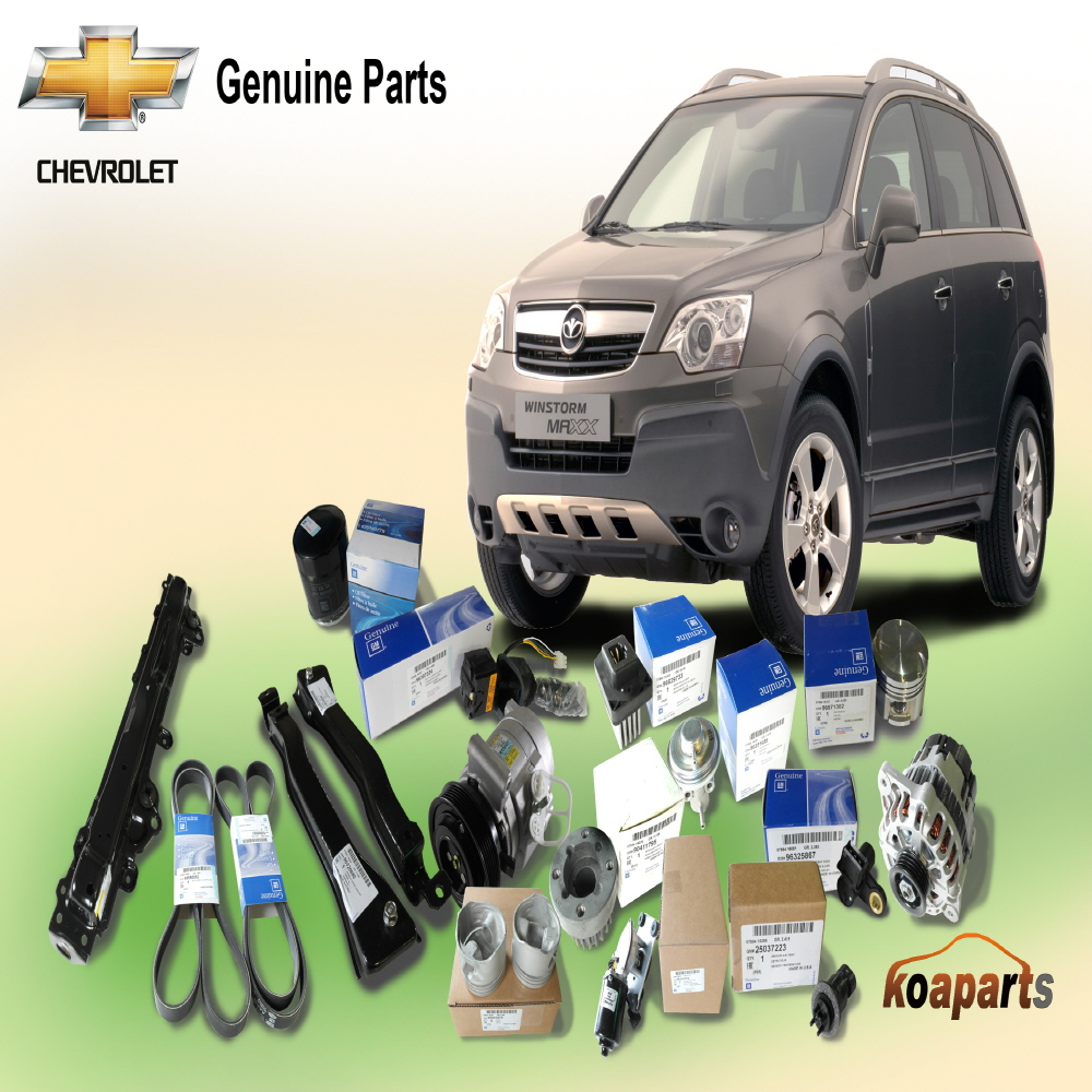 list manufacturers of chevrolet orlando parts  buy