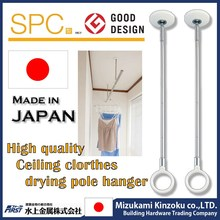 POLE RACK FOR HANGING CLOTHES MADE IN JAPAN TO DRY CLOTHES INDOOR