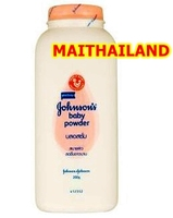 Johnson's Blossom Baby Powder 50g Johnson Baby Products Wholesale