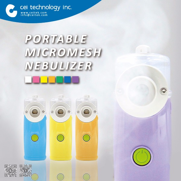 2017 New Portable Ultrasonic Nebulizer compact ultrasonic nebulizer
