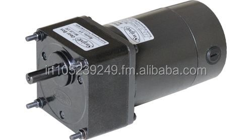 PMDC Geared Motor 25 Watt
