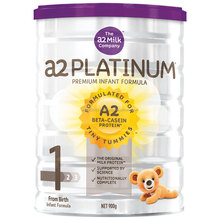 A2 Infant baby Formula Stage 1 900g