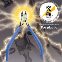 Japanese high quality precision nippers for use with aircraft plastic model