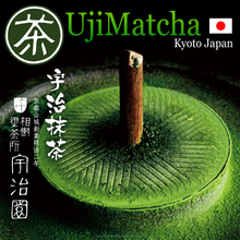 Effective japanese matcha green tea powder at reasonable prices