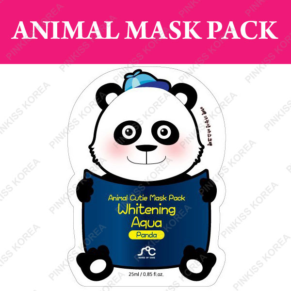 Animal Mask Pack