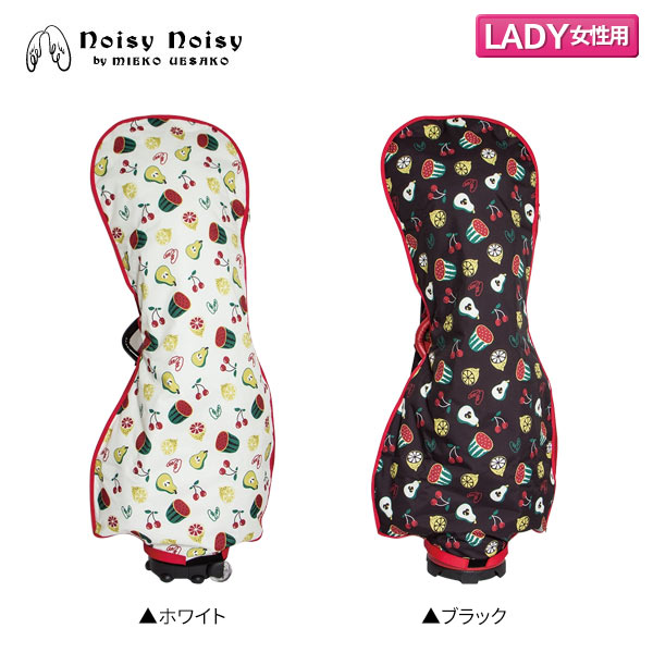 Noisy noisy Golf original fruit pattern cover travel NOISY-9935 travel case NoisyNoisy by mieko uesako