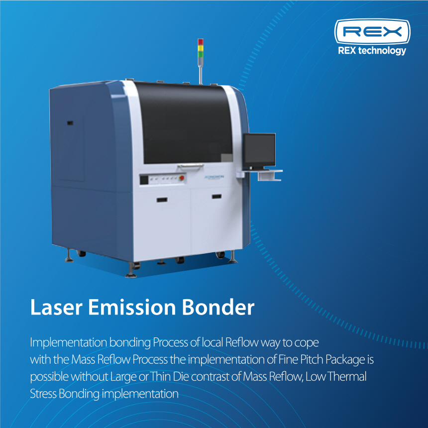 REXTECHNOLOGY Made in Korea- MICRO LASER Emission Bonder