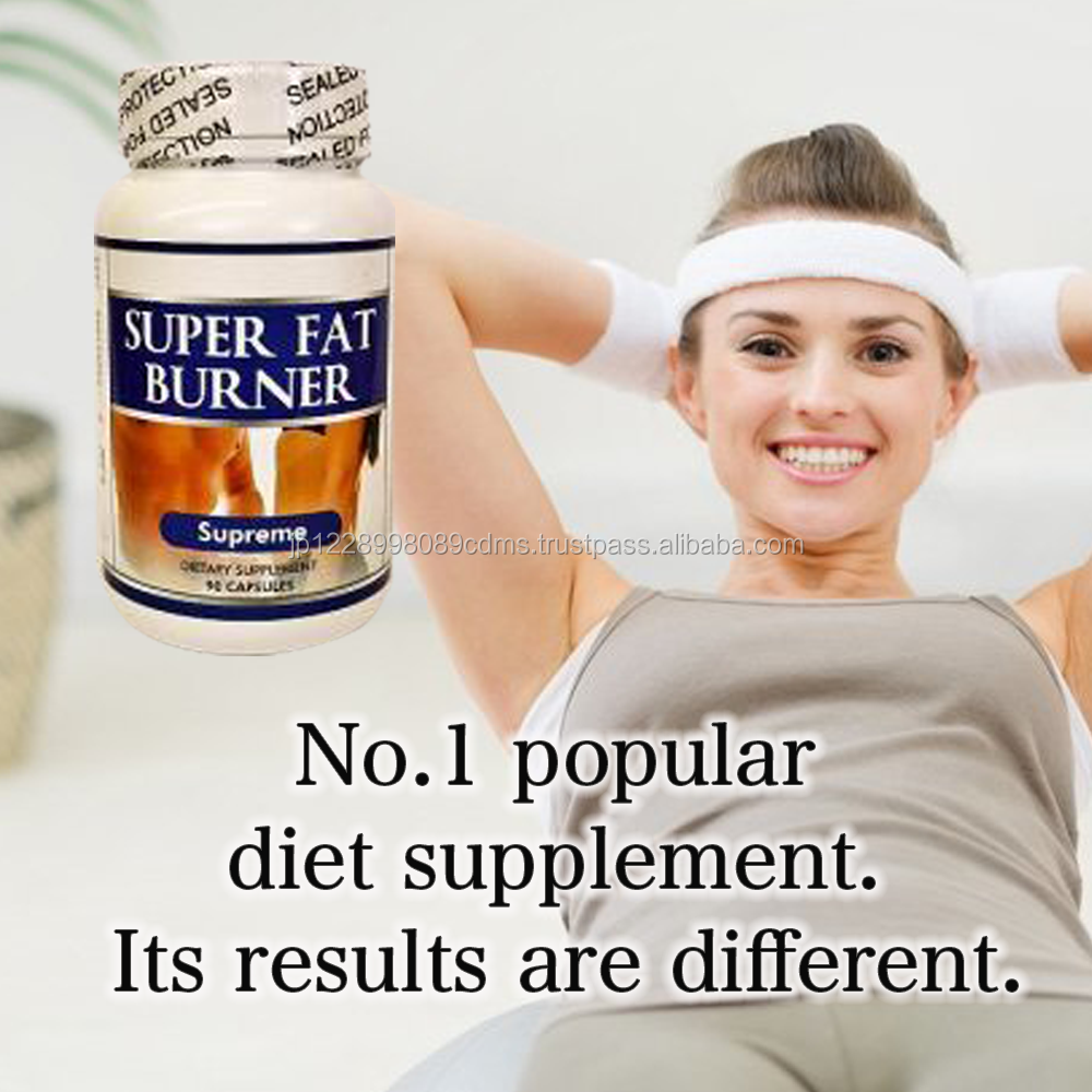 Extremely popular health-promoting super fat burning capsule with selected ingredients