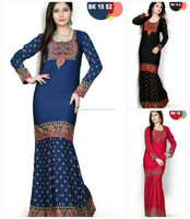 Buy Wholesale baju kurung modern laides fashion latest deisgn ...