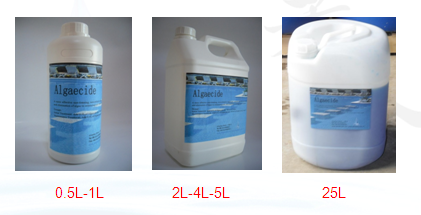 Water treatment agent Polyquats biocide CTX APCA Barquat PQ