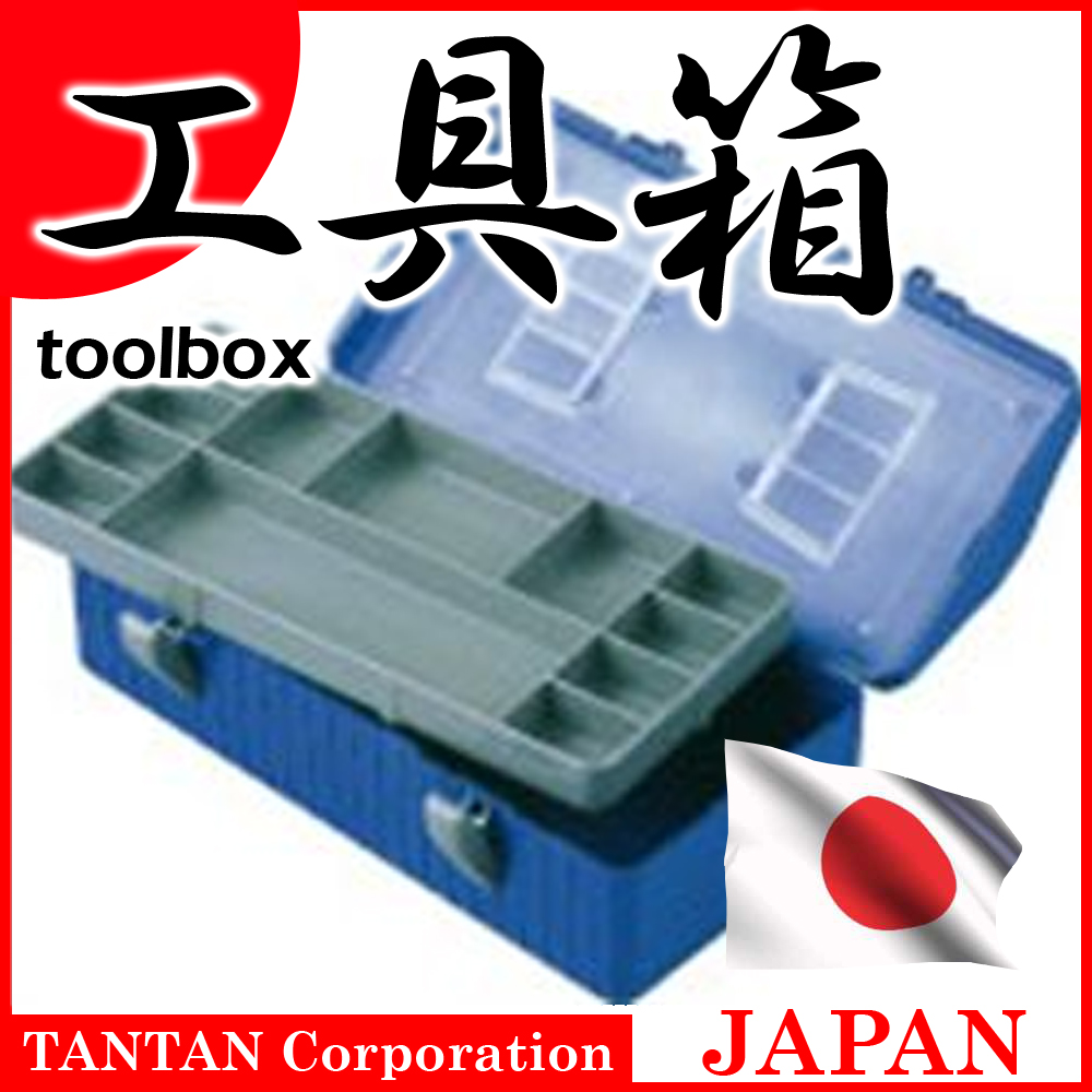 Japanese High quality Easy to use and Functional aluminum tool box at reasonable with High-performance, Popular tool box