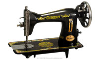 Geminy Tailor HA-1 Sewing Machine