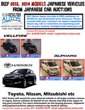 2013 & 2014 Vehicles from Japan
