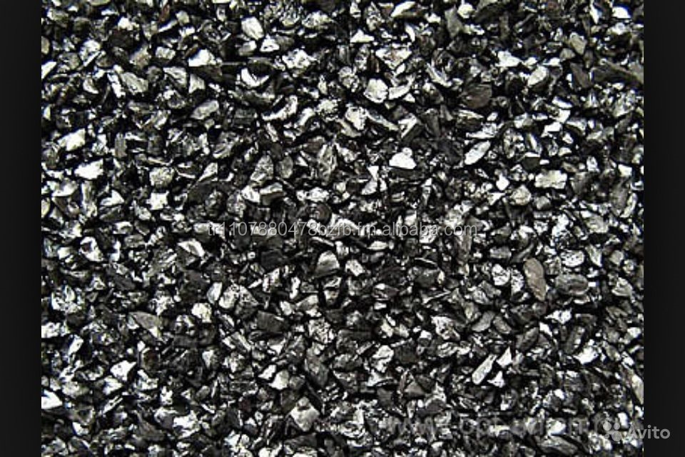 Anthracite coal in bulks kype smrp_tender