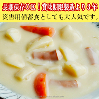 Easy and quick Deli retort various vegetable cream stew (for two people) 420g