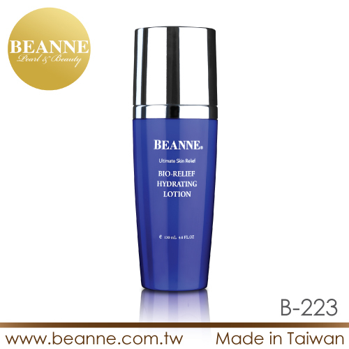 B223 Factory Price Best Choice Face Hydrating Lotion For Dry Face