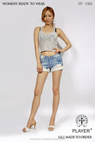 PP-1532 Fashion Jeans for Women