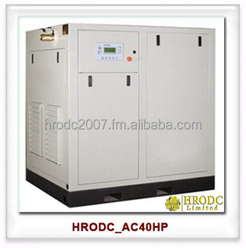 HRODC_AC40HP_Wind Cooling Screw Air Compressor