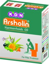 HOT 2016 !!! PILES MEDICINE (HEMORRHOIDS TREATMENT) A WORLD CLASS FORMULATION BY KDN BIOTECH PVT LTD., INDIA