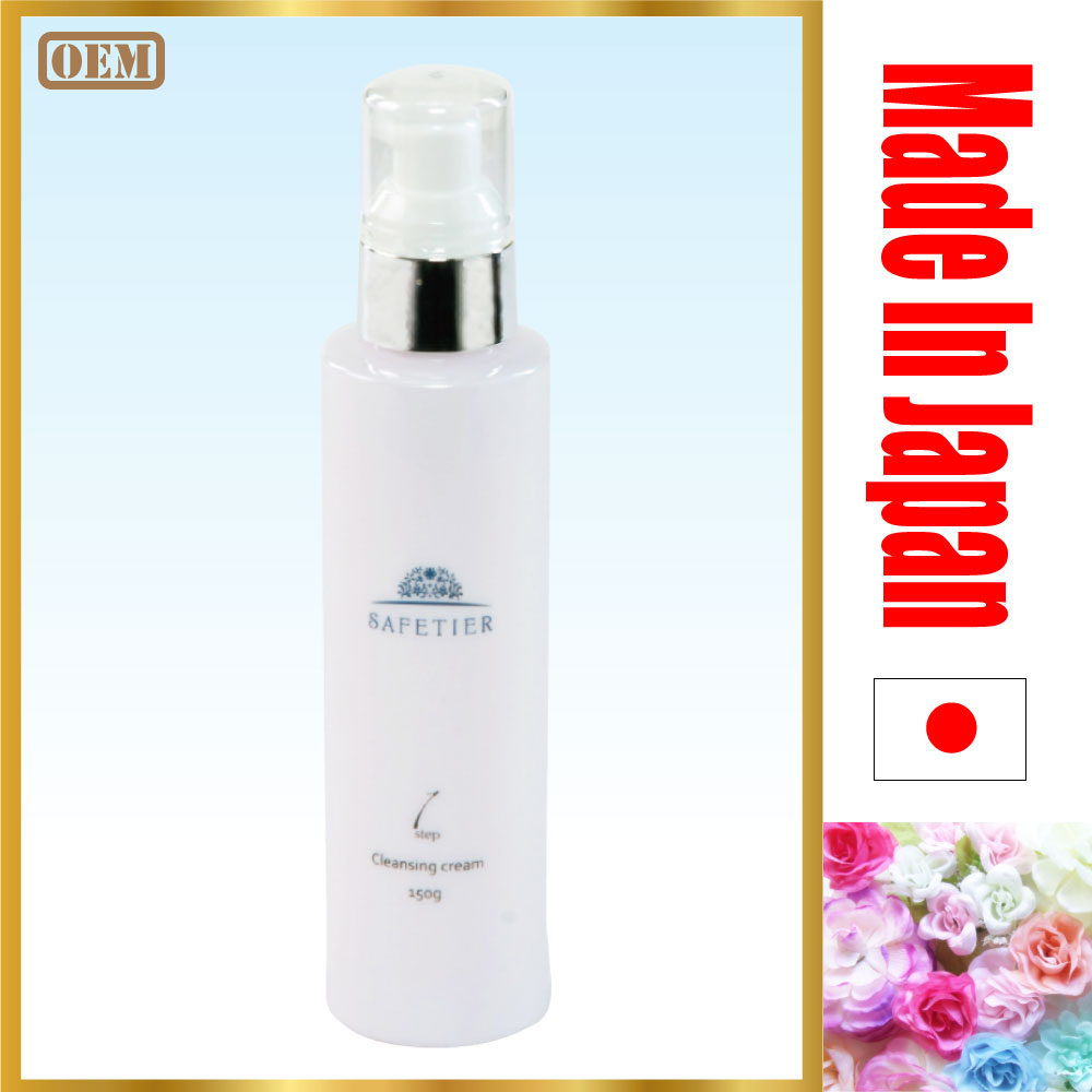Effective and Anti-aging case for cosmetics cleansing cream at reasonable prices , OEM available