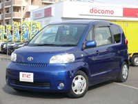 Popular automobile toyota with Good Condition Porte 150R 2004 made in Japan