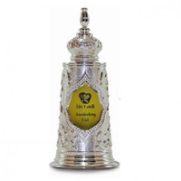 """TORAH"" METAL COATED GLASS BOTTLE - (27 ML) - SILVER"