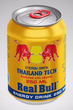 250ml PRIVATE LABEL ENERGY DRINK, ENERGY DRINK FROM VIETNAM FACTORY