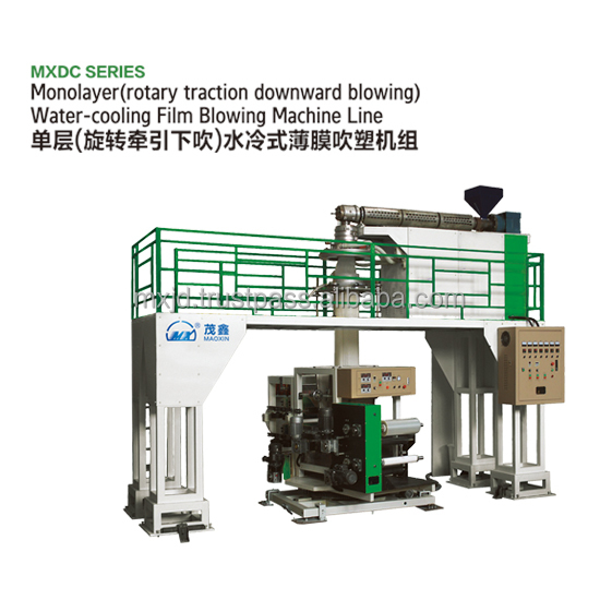 Automatic PP/LDPE/MLLPE Blown film extrusion machine for sale